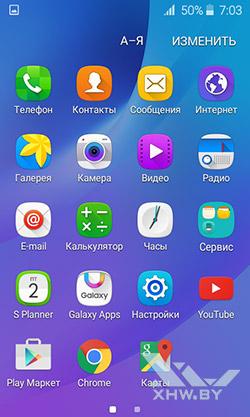 Приложения Samsung Galaxy J1 (2016). Рис. 1