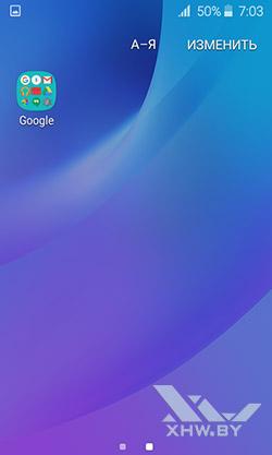 Приложения Samsung Galaxy J1 (2016). Рис. 2