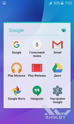Приложения Samsung Galaxy J1 (2016). Рис. 4