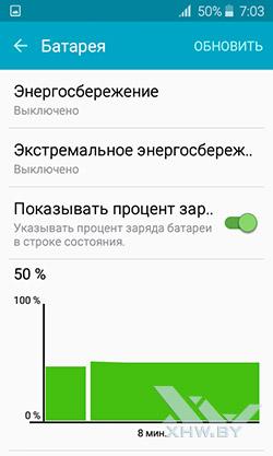 Параметры энергосбережения на Samsung Galaxy J1 (2016)