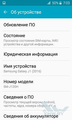 О Samsung Galaxy J1 (2016)