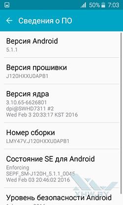 Сведения о Samsung Galaxy J1 (2016)