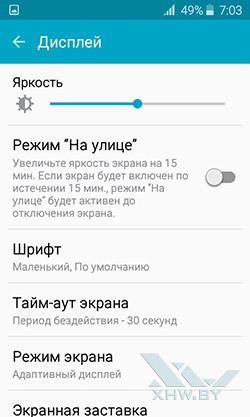 Настройки экрана Samsung Galaxy J1 (2016)