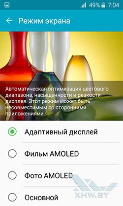 Профили экрана Samsung Galaxy J1 (2016)