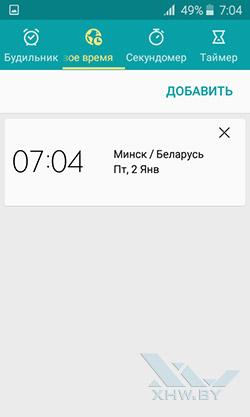 Мировое время на Samsung Galaxy J1 (2016)