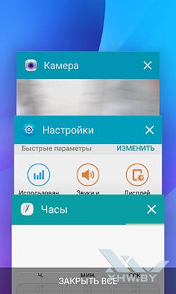 Диспетчер задач на Samsung Galaxy J1 (2016)