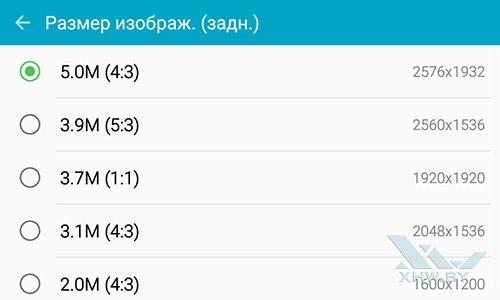 Разрешение камеры Samsung Galaxy J1 (2016)