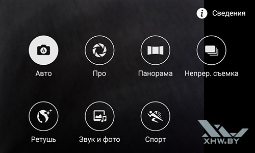Режимы камеры Samsung Galaxy J1 (2016)