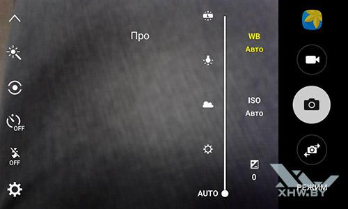 Баланс белого камеры Samsung Galaxy J1 (2016)