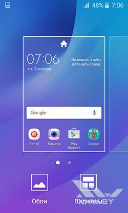 Рабочие столы Samsung Galaxy J1 (2016)