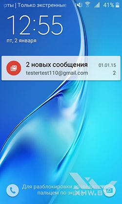 Экран блокировки Samsung Galaxy J1 (2016)