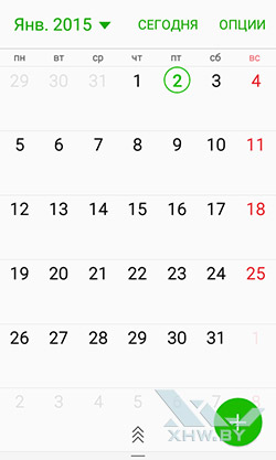 Календарь S Planner на Samsung Galaxy J1 (2016). Рис. 1