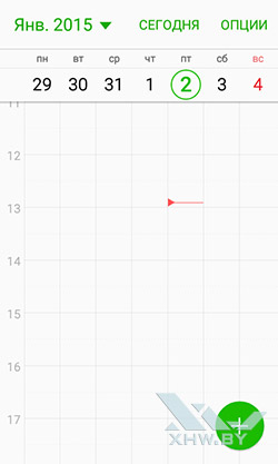 Календарь S Planner на Samsung Galaxy J1 (2016). Рис. 2
