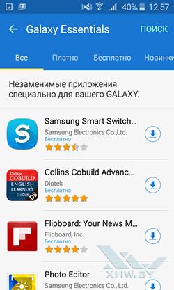Galaxy Essentials на Samsung Galaxy J1 (2016). Рис. 1