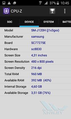 Система Samsung Galaxy J1 (2016)