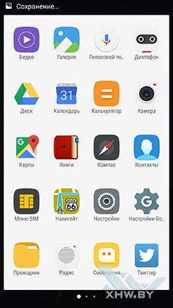 Приложения на Lenovo A7010. Рис. 1