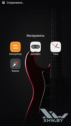Инструменты Lenovo A7010