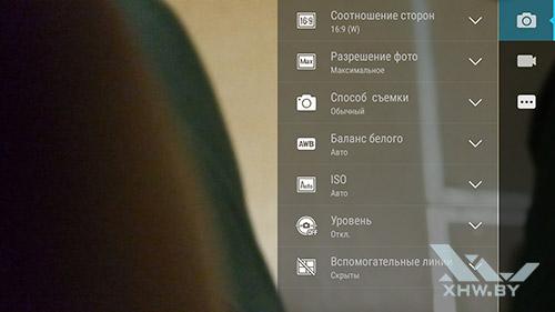 Параметры камеры Lenovo A7010. Рис. 1