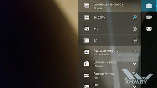 Соотношение сторон кадра камеры на Lenovo A7010