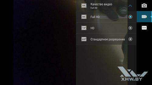 Разрешение видео на Lenovo A7010