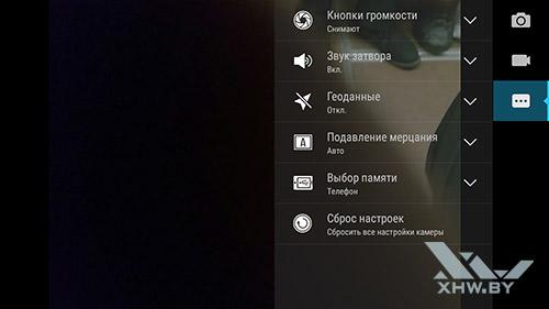 Настройки камеры Lenovo A7010