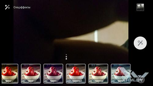 Фильтры камеры Lenovo A7010. Рис. 2