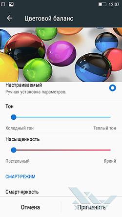 Цветовой баланс экрана Lenovo A7010. Рис. 3