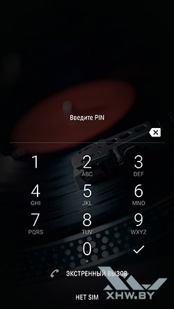 Экран блокировки на Lenovo A7010