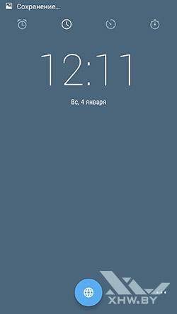 Мировое время на Lenovo A7010