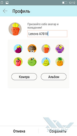 SHAREit на Lenovo A7010. Рис. 2