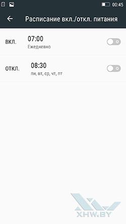 Расписание отключения Lenovo A7010