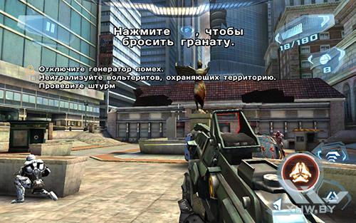 Игра N.O.V.A. 3 на Samsung Galaxy Tab A 7.0 (2016)