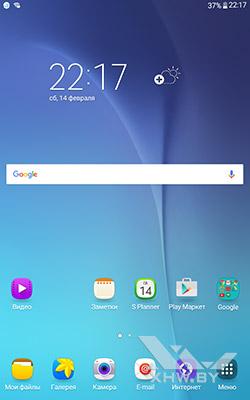 Рабочий стол Samsung Galaxy Tab A 7.0 (2016). Рис. 1