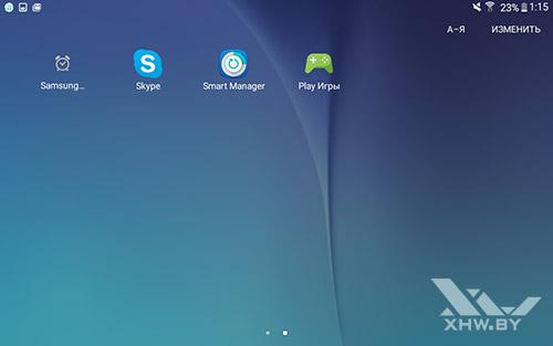 Приложения Samsung Galaxy Tab A 7.0 (2016). Рис. 2