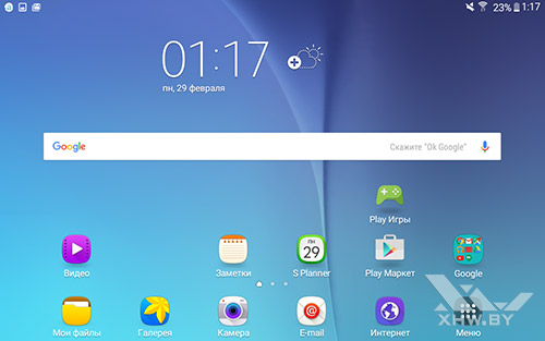 Рабочий стол Samsung Galaxy Tab A 7.0 (2016). Рис. 3
