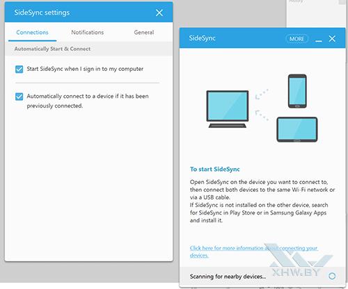 SideSync на Samsung Galaxy TabPro S. Рис. 1