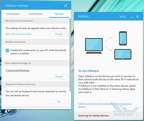 SideSync на Samsung Galaxy TabPro S. Рис. 2