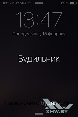 Отключение будильника на iPhone