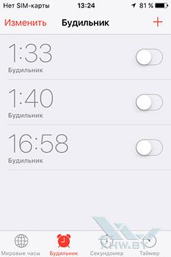 Установка будильника на iPhone. Рис. 1