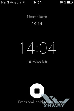 Будильник Pillow на iPhone. Рис. 5
