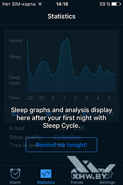 Будильник Sleep Cycle на iPhone. Рис. 11