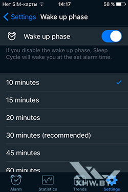 Будильник Sleep Cycle на iPhone. Рис. 8