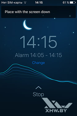 Будильник Sleep Cycle на iPhone. Рис. 3