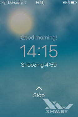 Будильник Sleep Cycle на iPhone. Рис. 4