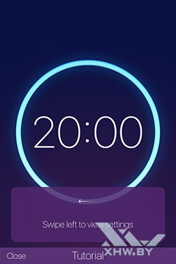 Будильник Wake Alarm Clock на iPhone. Рис. 4