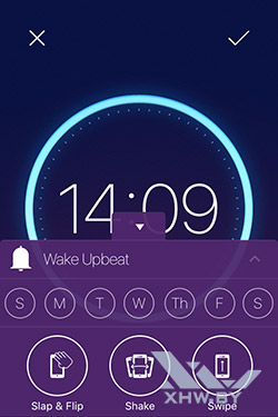 Будильник Wake Alarm Clock на iPhone. Рис. 10