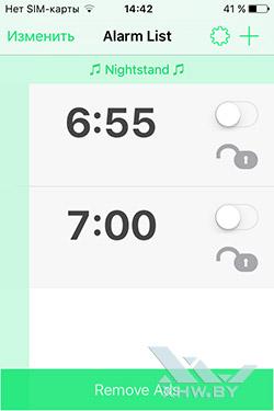 Будильник Motion Alarm на iPhone. Рис. 1
