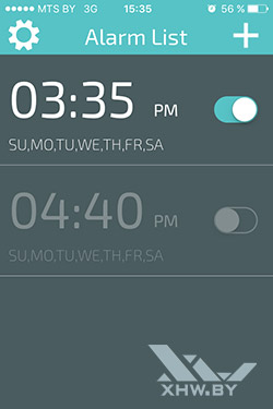 Будильник Maths Alarm Clock на iPhone. Рис. 1