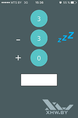 Будильник Maths Alarm Clock на iPhone. Рис. 5