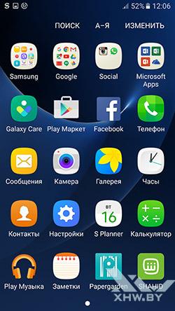 Приложения на Samsung Galaxy S7